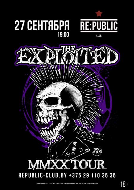 Концерт The Exploited в Минске 27 сентября – анонс и билеты на концерт