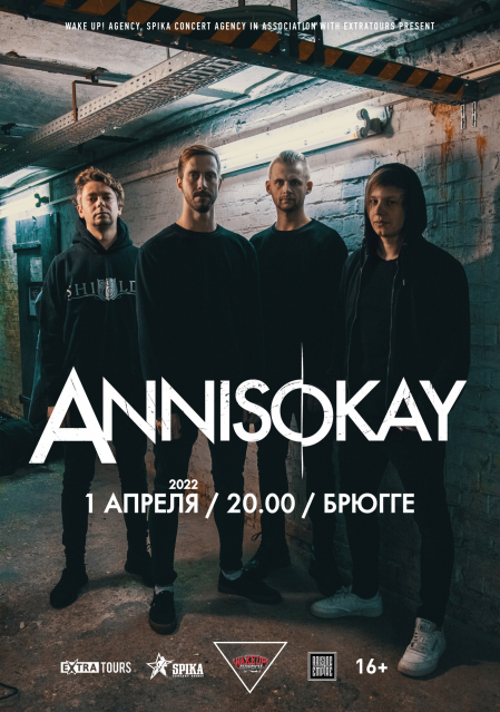 Концерт Annisokay в Минске 1 апреля – анонс и билеты на концерт