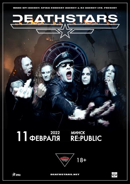 Концерт Deathstars в Минске 11 февраля – анонс и билеты на концерт