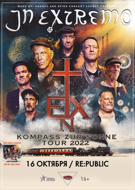 Концерт In Extremo в Минске 16 октября – анонс и билеты на концерт