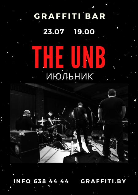 Концерт 23.07   The UNB   Граффити в Минске 23 июля – анонс и билеты на концерт