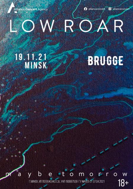 Концерт Low Roar в Минске 1 сентября – анонс и билеты на концерт