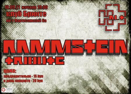 Концерт Rammstein (tribute) | Брюгге в Минске 4 января – анонс и билеты на концерт