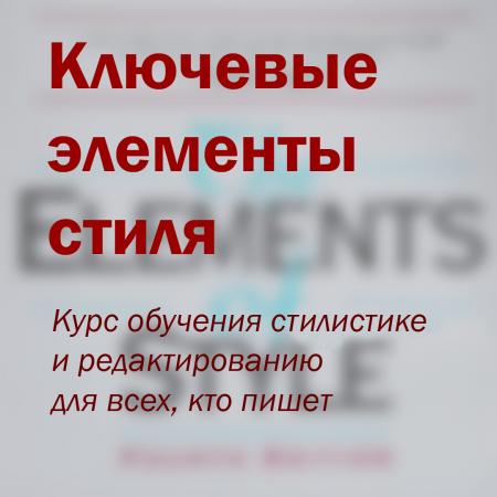 Ключевые элементы стиля в Минске 4 октября – анонс и билеты на мероприятие