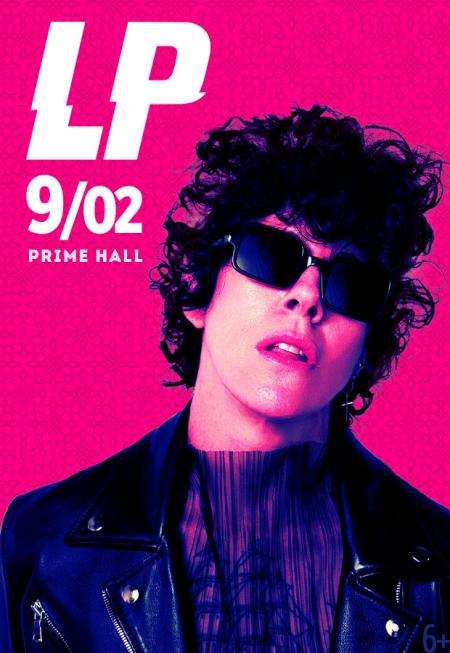 Концерт LP в Минске 9 февраля – анонс и билеты на концерт