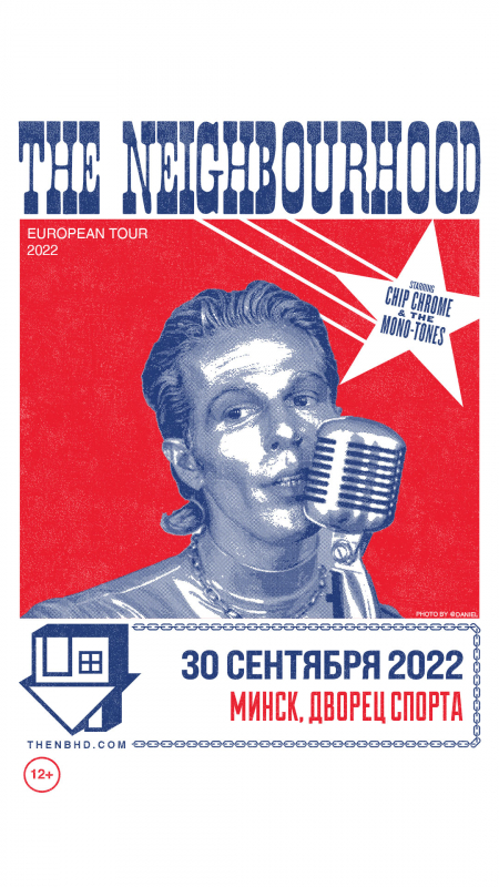 Концерт Калифорнийские инди-рокеры The Neighbourhood (новая дата) в Минске 30 сентября – анонс и билеты на концерт