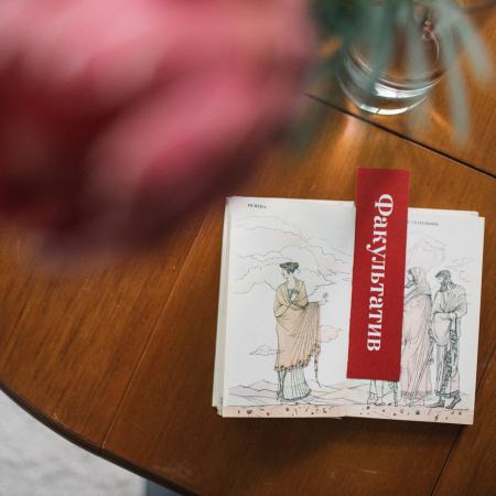Литературный завтрак по трагедии Софокла «Антигона» в Минске 18 сентября – анонс и билеты на мероприятие
