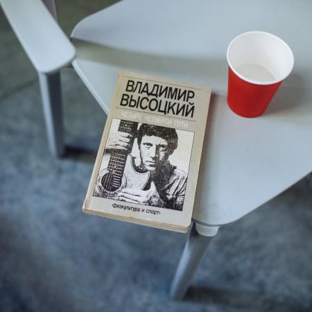 Литературный завтрак «Владимир Высоцкий, или Прерванный полет» в Минске 6 ноября – анонс и билеты на мероприятие