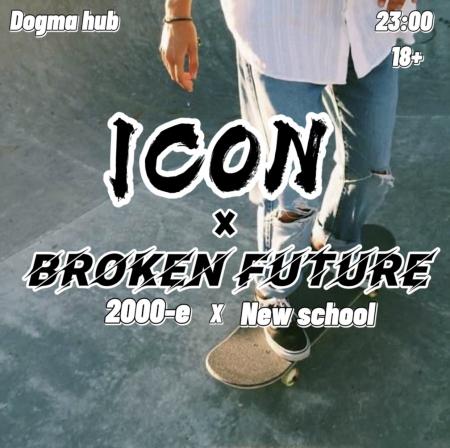 Концерт ICON x Broken Future в Минске 17 сентября – анонс и билеты на концерт