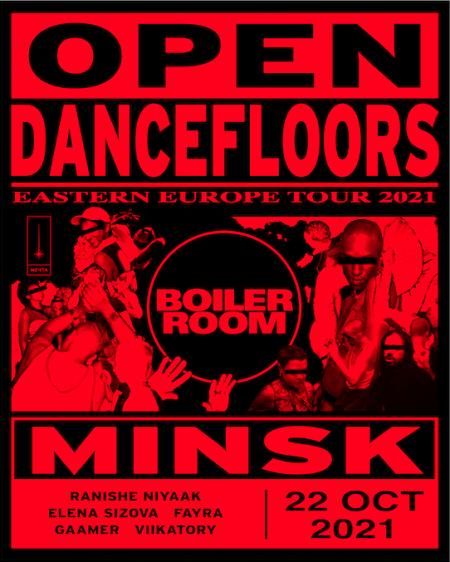 Фестиваль BOILER ROOM в Минске 22 октября – анонс и билеты на фестиваль