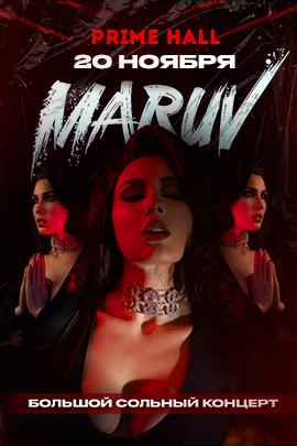 Концерт Maruv в Минске 20 ноября – анонс и билеты на концерт