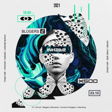 INHALE в Минске 23 октября – анонс и билеты на мероприятие